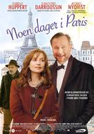 La ritournelle - Norwegian Movie Poster (xs thumbnail)