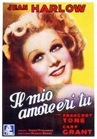 Suzy - Italian Movie Poster (xs thumbnail)