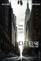 The Dark Tower - South Korean Movie Poster (xs thumbnail)