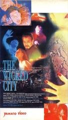Yiu sau dou si - Italian VHS cover (xs thumbnail)