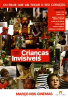 All the Invisible Children - Brazilian Movie Poster (xs thumbnail)
