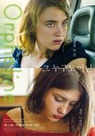 Orpheline - South Korean Movie Poster (xs thumbnail)