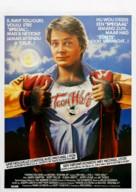Teen Wolf - Belgian Movie Poster (xs thumbnail)