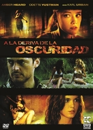 And Soon the Darkness - Chilean DVD cover (xs thumbnail)