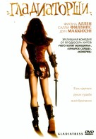 Gladiatress - Russian DVD cover (xs thumbnail)