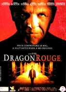 Red Dragon - French Movie Poster (xs thumbnail)