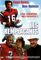 The Replacements - French DVD movie cover (xs thumbnail)
