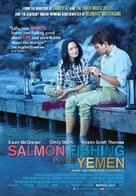 Salmon Fishing in the Yemen - Canadian Movie Poster (xs thumbnail)