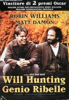 Good Will Hunting - Italian Movie Poster (xs thumbnail)