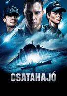 Battleship - Hungarian Movie Poster (xs thumbnail)