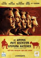 The Men Who Stare at Goats - Greek Movie Cover (xs thumbnail)