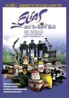 Elias og kongeskipet - Lithuanian DVD movie cover (xs thumbnail)