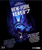 Escape From New York - French Movie Cover (xs thumbnail)