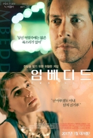 Embedded - South Korean Movie Poster (xs thumbnail)