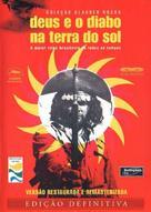 Deus e o Diabo na Terra do Sol - Brazilian DVD cover (xs thumbnail)