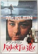 Monsieur Klein - Japanese Movie Poster (xs thumbnail)