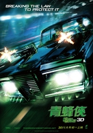 The Green Hornet - Taiwanese Movie Poster (xs thumbnail)