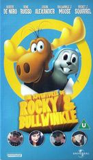 The Adventures of Rocky & Bullwinkle - British VHS cover (xs thumbnail)