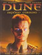 """Children of Dune"" - Portuguese Movie Poster (xs thumbnail)"