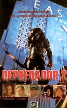 Predator 2 - Spanish VHS cover (xs thumbnail)