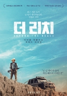 Beyond the Reach - South Korean Movie Poster (xs thumbnail)