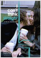 I Can't Think Straight - Movie Poster (xs thumbnail)