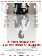 Sugata Sanshiro - French Movie Poster (xs thumbnail)