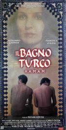 Hamam - Italian Movie Poster (xs thumbnail)