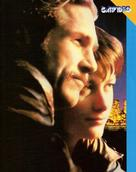 American Heart - Argentinian DVD movie cover (xs thumbnail)