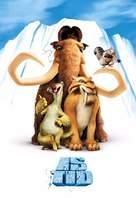 Ice Age - Norwegian Movie Poster (xs thumbnail)