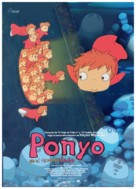 Gake no ue no Ponyo - Spanish Movie Poster (xs thumbnail)