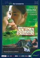 Filles du botaniste, Les - Polish Movie Poster (xs thumbnail)