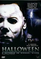 Halloween 4: The Return of Michael Myers - Brazilian DVD movie cover (xs thumbnail)