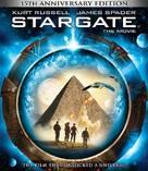 Stargate - Blu-Ray movie cover (xs thumbnail)
