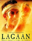 Lagaan: Once Upon a Time in India - Indian DVD cover (xs thumbnail)