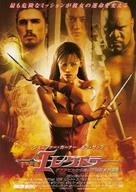 Elektra - Japanese Movie Poster (xs thumbnail)