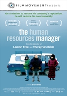 The Human Resources Manager - Movie Poster (xs thumbnail)