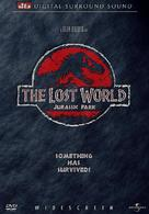 The Lost World: Jurassic Park - DVD cover (xs thumbnail)