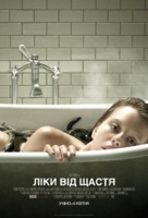 A Cure for Wellness - Ukrainian Movie Poster (xs thumbnail)