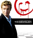 """The Mentalist"" - Blu-Ray movie cover (xs thumbnail)"
