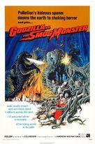 Gojira tai Hedorâ - Movie Poster (xs thumbnail)