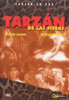 Tarzan the Fearless - Spanish DVD cover (xs thumbnail)