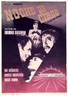 Gycklarnas afton - Spanish Movie Poster (xs thumbnail)