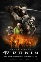 47 Ronin - Italian Movie Poster (xs thumbnail)