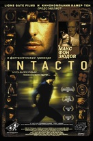 Intacto - Russian Movie Poster (xs thumbnail)
