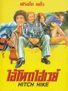 Autostop rosso sangue - Thai Movie Poster (xs thumbnail)