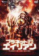 Alien Apocalypse - Japanese DVD cover (xs thumbnail)