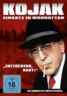 """Kojak"" - German Movie Cover (xs thumbnail)"
