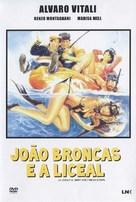 La liceale al mare con l'amica di papà - Portuguese DVD cover (xs thumbnail)