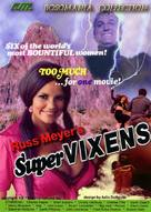 Supervixens - DVD cover (xs thumbnail)